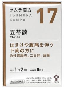 Box of Goreisan Japanese herbal supplement